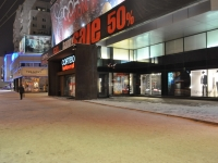 "Yekaterinburg, shopping center ""CORTEO"", Lunacharsky st, house 139"