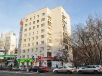 Yekaterinburg, Lunacharsky st, house 161. Apartment house with a store on the ground-floor