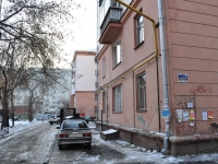 Yekaterinburg, Lunacharsky st, house 167. Apartment house