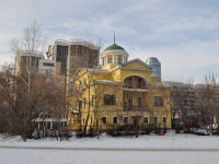 Yekaterinburg, Lunacharsky st, house 173А. office building