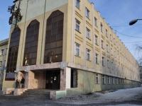 叶卡捷琳堡市, 文科中学 №8, им. С.П. Дягилева, Lunacharsky st, 房屋 173