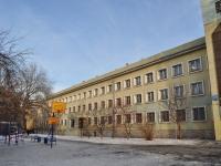 Екатеринбург, гимназия №8, им. С.П. Дягилева, улица Луначарского, дом 173