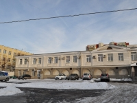 Екатеринбург, правоохранительные органы Нотариальная палата Свердловской области, улица Луначарского, дом 177В
