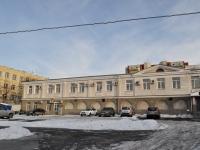 neighbour house: st. Lunacharsky, house 177В. law-enforcement authorities Нотариальная палата Свердловской области