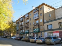 Yekaterinburg, Lunacharsky st, house 181. Apartment house