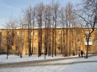neighbour house: st. Lunacharsky, house 185А. Apartment house
