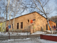 neighbour house: st. Lunacharsky, house 185Д. Social and welfare services