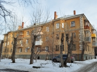Yekaterinburg, Lunacharsky st, house 187. Apartment house
