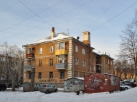 neighbour house: st. Lunacharsky, house 187. Apartment house