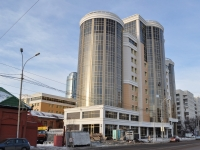 Yekaterinburg, Lunacharsky st, house 188. office building