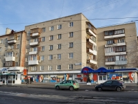 Yekaterinburg, Lunacharsky st, house 189. Apartment house with a store on the ground-floor