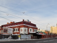 Yekaterinburg, Lunacharsky st, house 190. office building