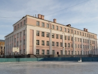 Yekaterinburg, school №76, Lunacharsky st, house 200
