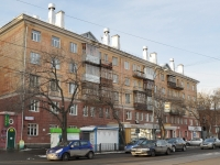 Yekaterinburg, Lunacharsky st, house 210Б. Apartment house