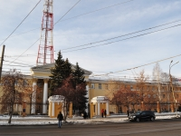 Yekaterinburg, Lunacharsky st, house 212. office building