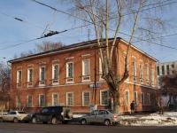 隔壁房屋: st. Lunacharsky, 房屋 215. 管理机关 Военная комендатура Екатеринбургского гарнизона