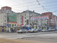 Yekaterinburg, Lunacharsky st, house 218А. Apartment house