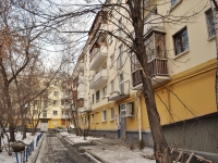 Yekaterinburg, Lunacharsky st, house 218. Apartment house with a store on the ground-floor