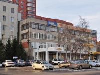 Yekaterinburg, college Уральский государственный колледж им. И.И. Ползунова, Lunacharsky st, house 220