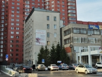 Yekaterinburg, Lunacharsky st, house 222. governing bodies