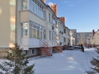 neighbour house: st. Lunacharsky, house 240/11. Apartment house