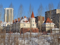 Yekaterinburg, Lunacharsky st, house 240/4. Apartment house