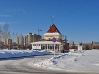 Yekaterinburg, Lunacharsky st, house 240. multi-purpose building