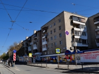 neighbour house: st. Lunacharsky, house 189. Apartment house with a store on the ground-floor
