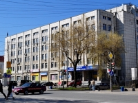 neighbour house: st. Lunacharsky, house 194. office building