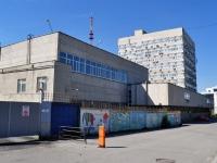 Екатеринбург, улица Луначарского, дом 203. органы управления