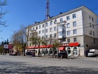 neighbour house: st. Lunacharsky, house 210А. Apartment house with a store on the ground-floor