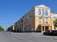 neighbour house: st. Lunacharsky, house 217. Apartment house