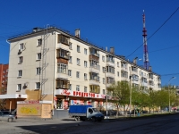 neighbour house: st. Lunacharsky, house 218. Apartment house with a store on the ground-floor