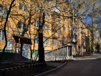 Yekaterinburg, Lunacharsky st, house 21. Apartment house