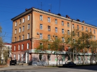 neighbour house: st. Lunacharsky, house 40. Apartment house