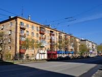 neighbour house: st. Lunacharsky, house 50. Apartment house with a store on the ground-floor
