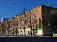 Yekaterinburg, Lunacharsky st, house 76. Apartment house with a store on the ground-floor