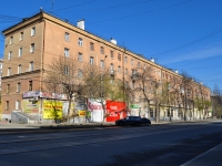 neighbour house: st. Lunacharsky, house 76. Apartment house with a store on the ground-floor