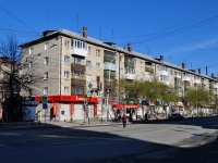 neighbour house: st. Lunacharsky, house 78. Apartment house with a store on the ground-floor