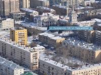 Екатеринбург, Луначарского ул, дом 128