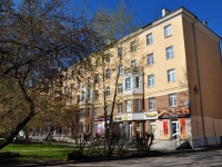 neighbour house: st. Lunacharsky, house 130. Apartment house with a store on the ground-floor