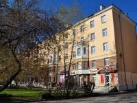соседний дом: ул. Луначарского, дом 130. жилой дом с магазином