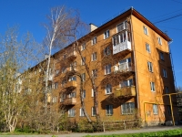 neighbour house: st. Lunacharsky, house 33. Apartment house