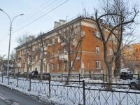 Екатеринбург, улица Бажова, дом 35. многоквартирный дом