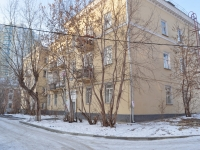 Yekaterinburg, Bazhov st, house 37. Apartment house