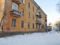 Yekaterinburg, Bazhov st, house 39. Apartment house
