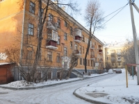 Yekaterinburg, Bazhov st, house 41. Apartment house