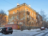 Yekaterinburg, Bazhov st, house 43. Apartment house