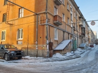 Yekaterinburg, Bazhov st, house 45. Apartment house