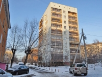 Yekaterinburg, Bazhov st, house 49. Apartment house